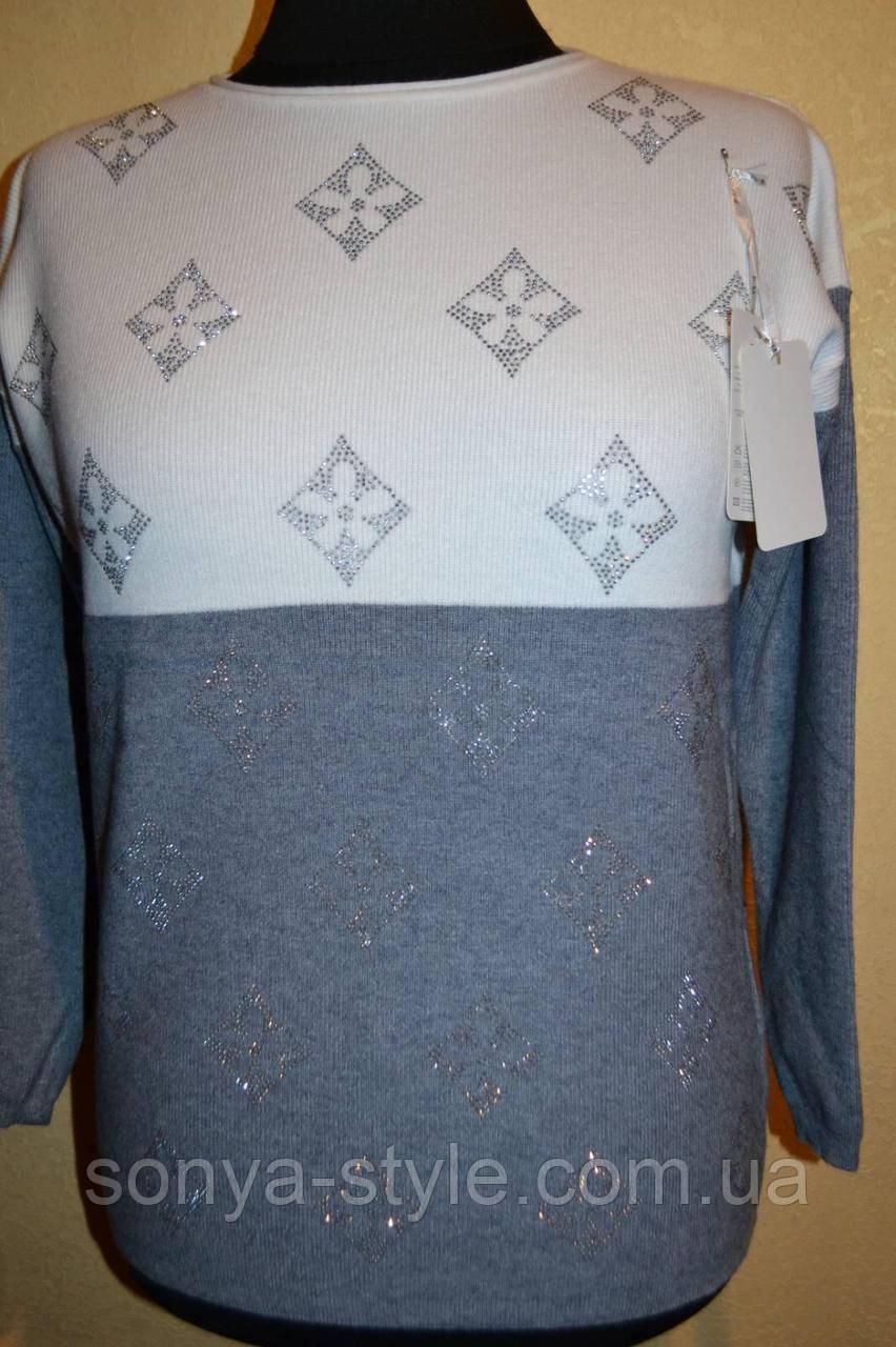 Женская кофта с ромбами из стразов   больших размеров отличного качества