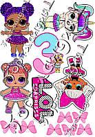 Пищевая сахарная картинка Куклы Лол 61