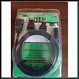 Кабель HDMI 3IN1 с переходниками micro/mini 1,5 метра, фото 3