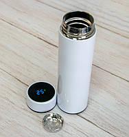 Електронний смарт термос з датчиком температури (Білий) 500 мл, металевий