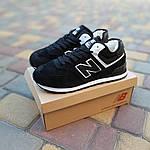 Чоловічі зимові кросівки New Balance 574 (чорно-білі) 3606, фото 8