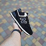 Чоловічі зимові кросівки New Balance 574 (чорно-білі) 3606, фото 6