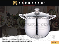Кастрюля Edenberg с крышкой 5,4 л, фото 2