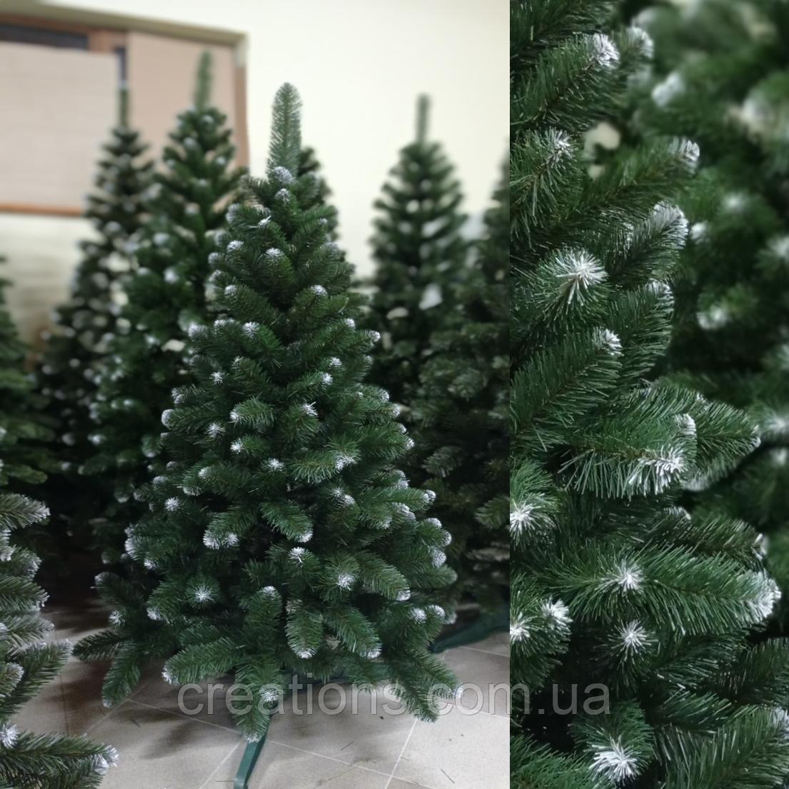 """Искусственная елка 1.3 м. с белыми кончиками """"Эко"""" с подставкой"""