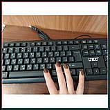 Классическая USB клавиатура для ПК, UKC KEYBOARD X1 K107, фото 5