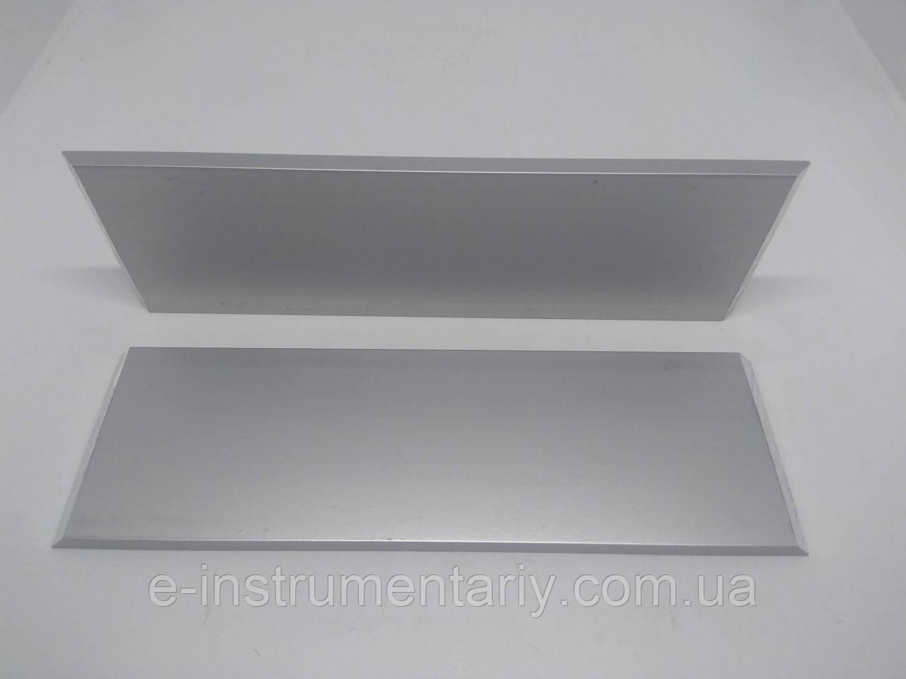 Алюминиевый бланк под 45° 160Х50X5 мм