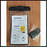 Водонепроницаемый чехол для мобильного телефона - WaterProof case WP-02, фото 3