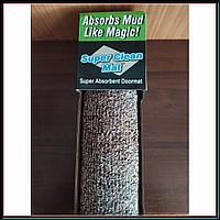 Придверной супер впитывающий коврик Clean Step Mat