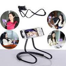 Універсальний тримач на шию для телефону Phone Holder чорний