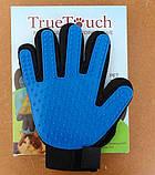 Перчатка для вычесывания шерсти true touch glove, фото 3