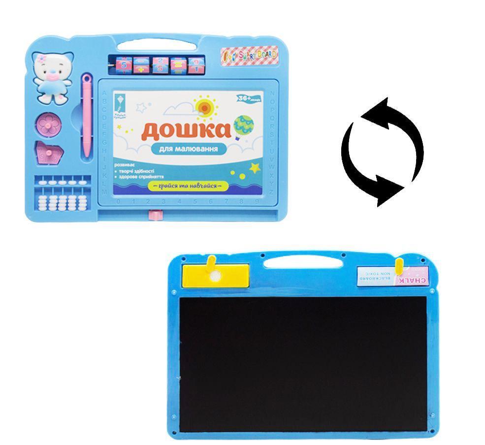"""Детская доска для рисования """"Smart Board  голубой  Країна іграшок"""