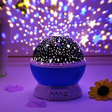 Обертовий нічник-проектор зоряного неба Star Master Dream Rotating Projection Lamp
