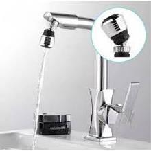 Насадка на кран для экономии воды Water Saver Аэратор, экономитель воды