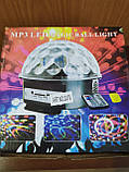 Диско шар Magic Ball Music Super Light с пультом, фото 4