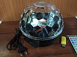 Диско шар Magic Ball Music Super Light с пультом, фото 6