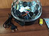 Диско шар Magic Ball Music Super Light с пультом, фото 7