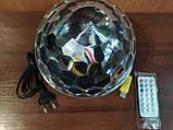 Диско шар Magic Ball Music Super Light с пультом, фото 8