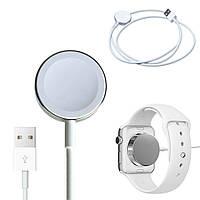 Кабель для зарядки Apple Watch с магнитным креплением (2 m) Original