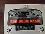 Табличка (Эмблема) c номером телефона под лобовое стекло автомобиля Call Number Lider, фото 2