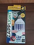 Антимоскитная лампа Zapp Light LED уничтожитель комаров и насекомых светодиодная лампа 2 в 1, фото 6