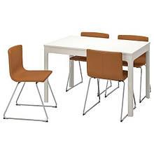 EKEDALEN ЕКЕДАЛЕН / BERNHARD БЕРНГАРД, Стіл+4 стільці, білий, МЙУК золотаво-коричневий120/180 см