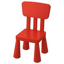 MAMMUT МАММУТ, Дитячий стілець, для приміщення/вулиці, червоний