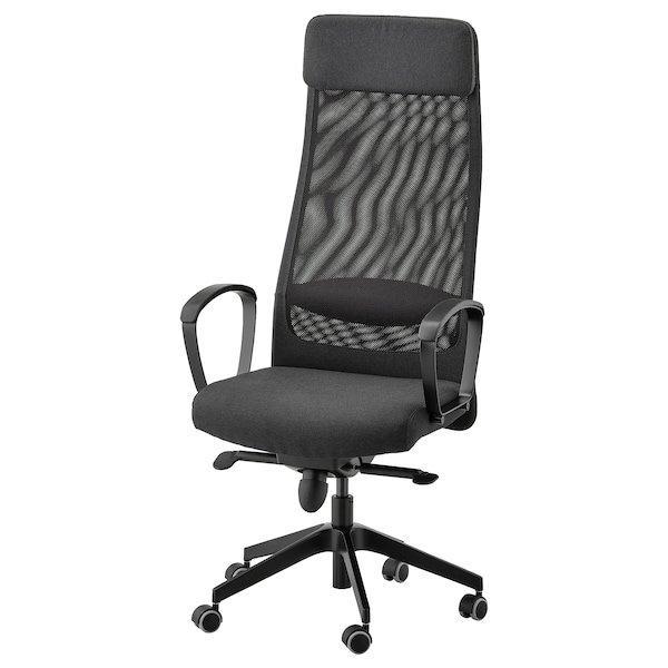 MARKUS МАРКУС, Офісний стілець, ВІССЛЕ темно-сірий