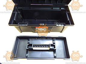 Ящик для інструментів (20) 525х256х246мм (пр-во HAISSER) З 131933, фото 2