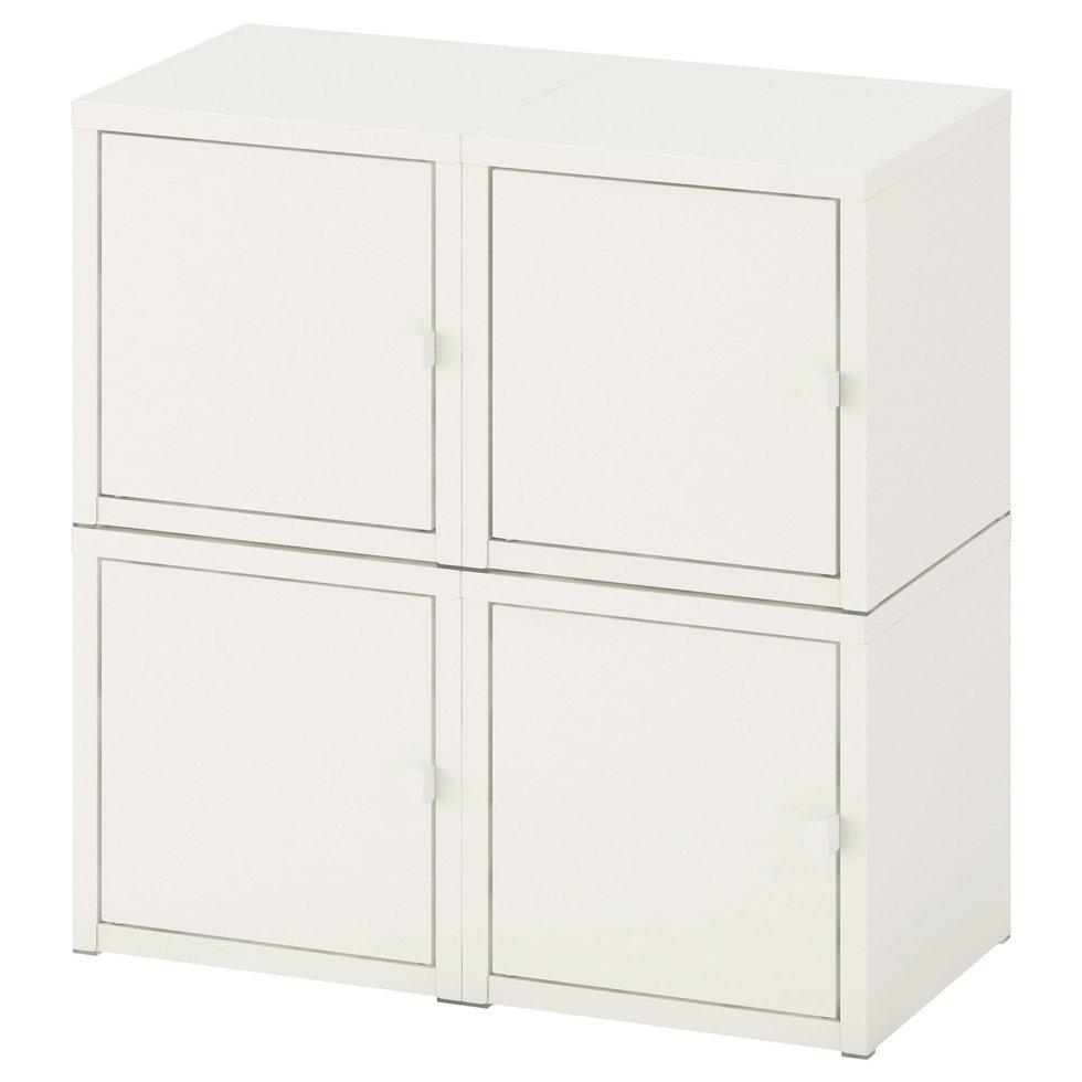 LIXHULT ЛІКСХУЛЬТ, Настінна комбінація шаф, білий50x25x50 см