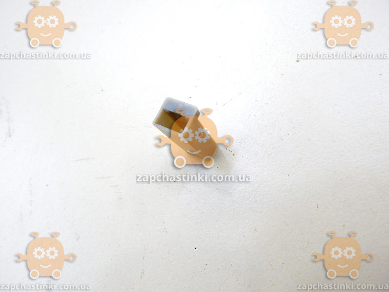 Разъем провода мама 1 контактный (пр-во Россия) З 892983