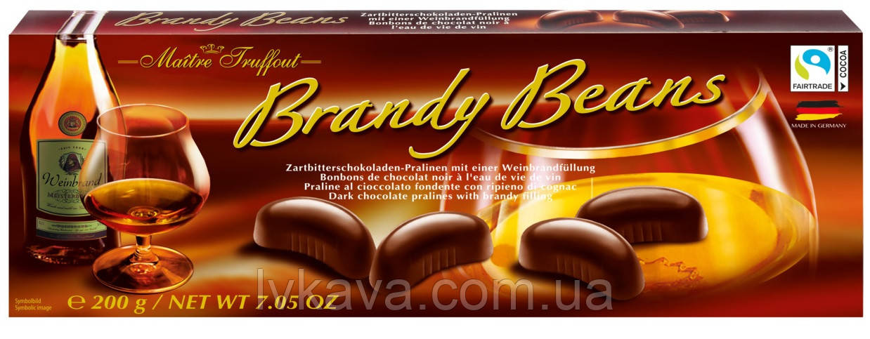 Конфеты пралине Brandy Beans  Maitre Truffout  , 200 гр