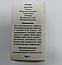 Anti Alcohol - Препарат от алкогольной интоксикации (Анти Алкоголь), фото 3