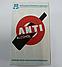Anti Alcohol - Препарат от алкогольной интоксикации (Анти Алкоголь), фото 2