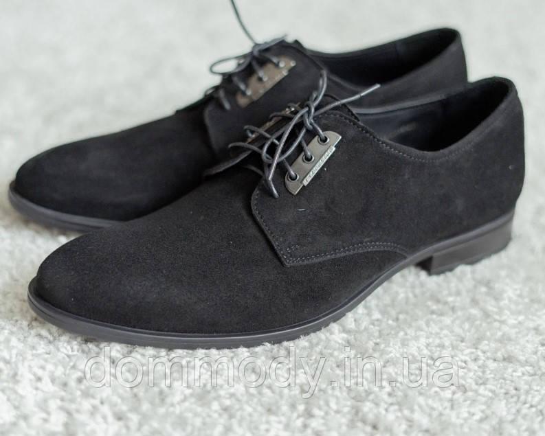 Туфли мужские из замши Alexi suede