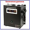 ИБП LPY-W-PSW 1000VA+ (700Вт) 10А/20А 12V с правильной синусоидой