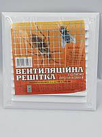 Вентиляционная решетка 180х180 мм