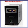 ИБП LPY-B-PSW 1500VA+ (1050Вт) 10А/15А 24V с правильной синусоидой