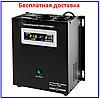 ИБП LPY-W-PSW 1500VA+ (1050Вт) 10А/15А 24V с правильной синусоидой