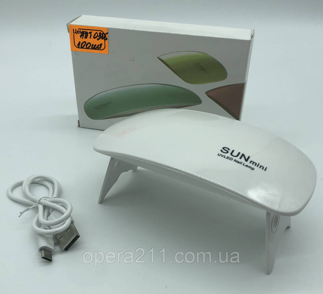 Лампа SUN Mini WHITE 6W UV/LED