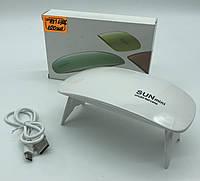 Лампа SUN Mini WHITE 6W UV/LED, фото 1