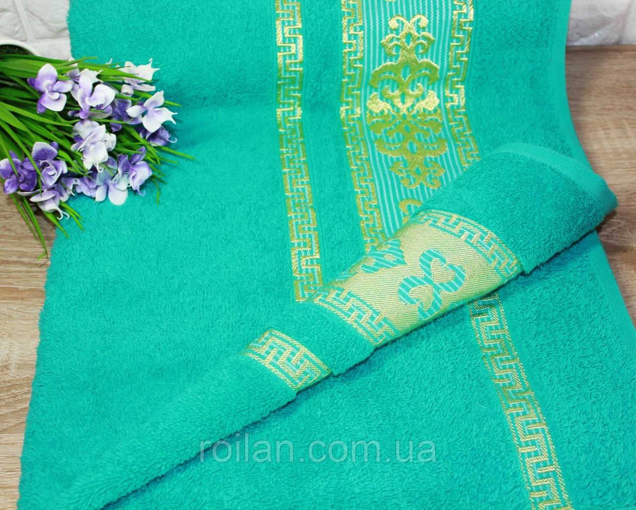 Банное турецкое полотенца Бирюзовый цвет