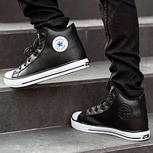 Мужские зимние кроссовки Converse черные с белым