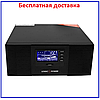 ИБП LPM-PSW 1500VA (1050Вт) 10/20А 12V с правильной синусоидой