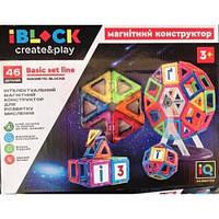 Конструктор магнитный для детей iBlock PL-920-05 без наклеек (46 деталей) 11/13.5