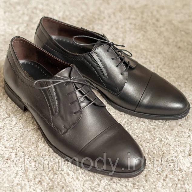 Туфли классические мужские из натуральной кожи