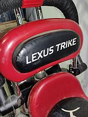 Б/У Велосипед трехколесный с родительской ручкой Lexus Trike красно-черный, фото 3