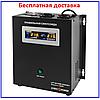ИБП LPY-W-PSW 2500VA+ (1800Вт) 10А/20А 24V с правильной синусоидой