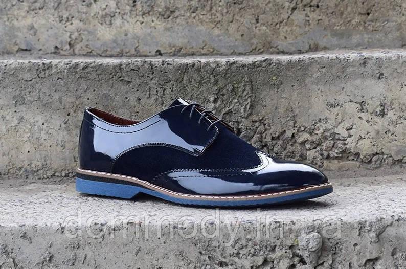 Туфли мужские синего цвета Brogues