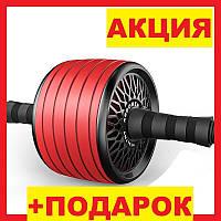 Колесо для пресса Ролик для пресса Тренажер колесо для пресса Abdominal Wheel + Подарок