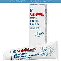 Callus Cream Gehwol 75 ml, крем для загрубевшей кожи Геволь